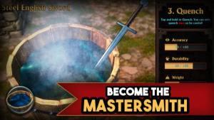 宝剑老铁匠游戏安卓最新版图片1