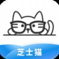 芝士猫APP客户端 v1.0.0