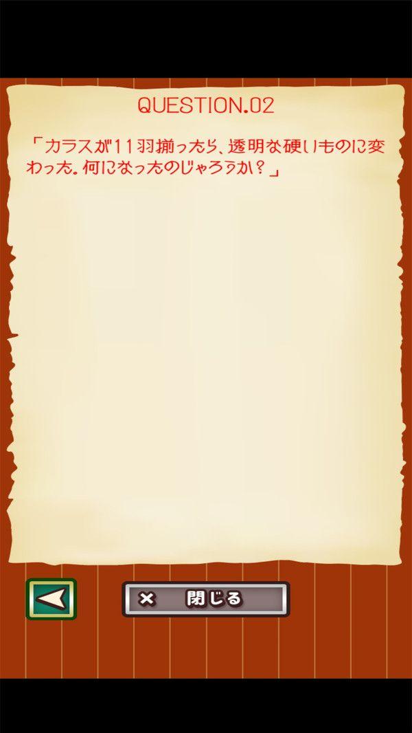 解谜博士和秘密之书安卓汉化版破解版图1: