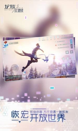腾讯Code D手游官方版正式版图片1