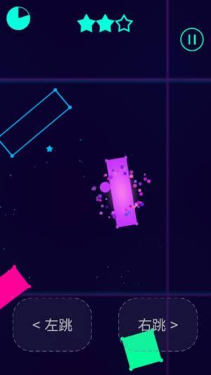 球球大作战上一百层游戏安卓破解版图片1