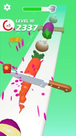 小李玩菜刀红包版图5