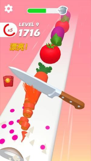小李玩菜刀红包版图2