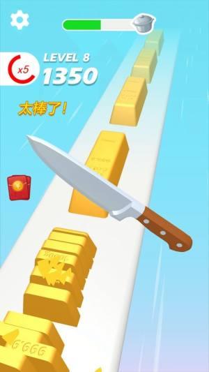 小李玩菜刀红包版图3