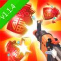 拇指枪王红包版APP最新版 v1.1.4