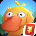 凤凰合体鸭app红包版