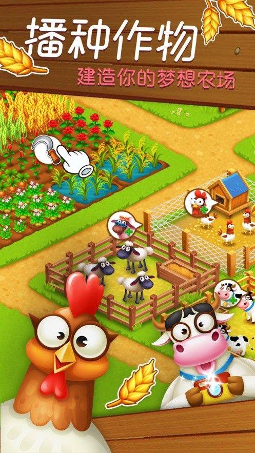 小镇寻宝种菜红包版官方版游戏图片2