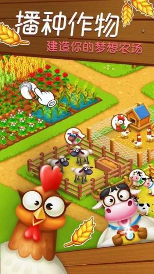 小镇寻宝种菜红包版图2