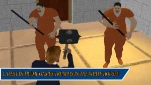 白宫逃命游戏图1