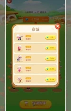 青青草原区块链APP图3