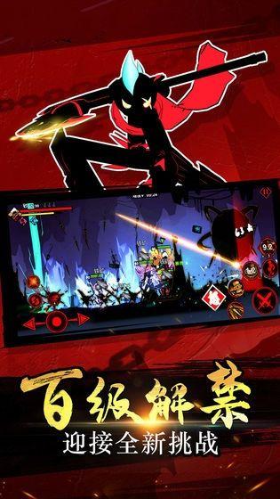 火柴人远征游戏安卓官网版图片1