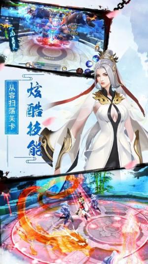 剑道仙梦官方版图1