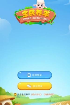 青青草原区块链APP赚钱版图片1