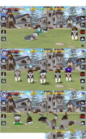 二哈模拟器游戏中文版图片1