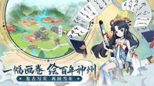 英雄盟约剑之痕手游官网版安卓版图片1
