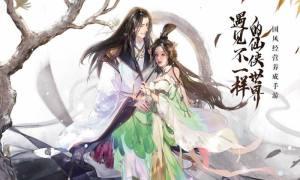 圣凤仙帝手游官方最新版图片1