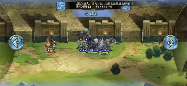 梦幻模拟战手游超越者之战怎么打?超越者之战打法攻略[视频][多图]图片1