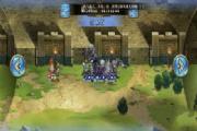 梦幻模拟战手游超越者之战怎么打?超越者之战打法攻略[多图]