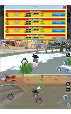 二哈模拟器游戏图4