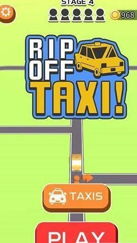 宰客出租车游戏图3