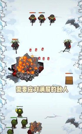 抖音拯救大兵军团游戏官方版图1: