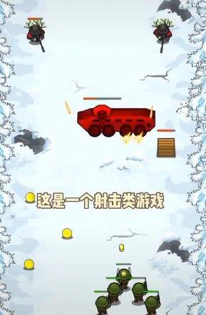 抖音拯救大兵军团游戏官方版图2: