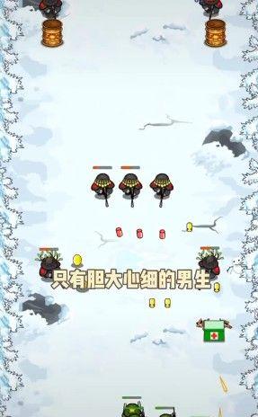 抖音拯救大兵军团游戏官方版图片1