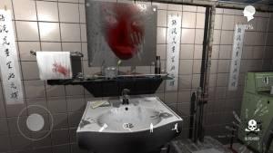 孙美琪第二季全集游戏图3