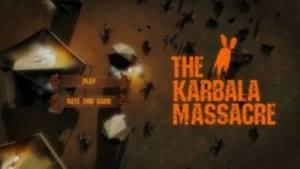 卡尔巴拉大屠杀游戏手机中文版图片1
