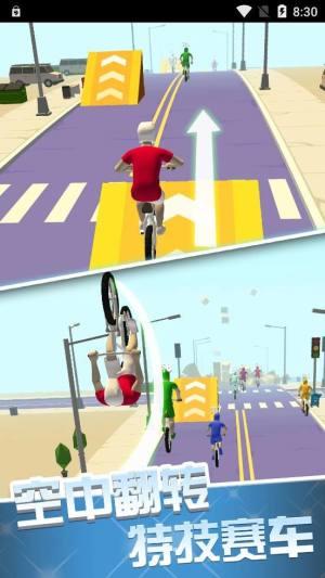 刺激跑一跑游戏官方版图片1