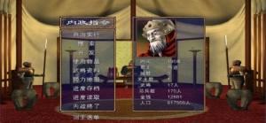 劫掠三国游戏图3