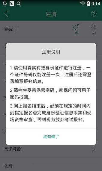 2020辽宁学考成绩查询官方最新版图1: