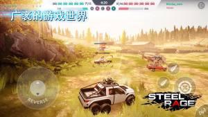 钢铁狂怒机甲战2020手游官网正版图片1