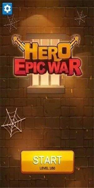 英雄史诗对战中文版图1