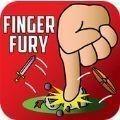 暴怒的手指安卓版