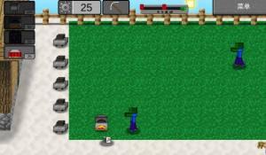 我的世界版植物大战僵尸2手机版破解版图1