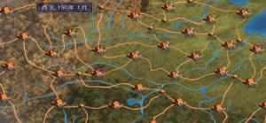 劫掠三国游戏图2