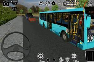 pbsu巴士模拟手机版图2