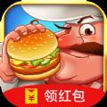 開心農樂園紅包福利版游戲 v1.0