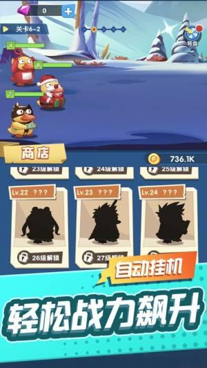 来玩合体鸭游戏红包版图片1