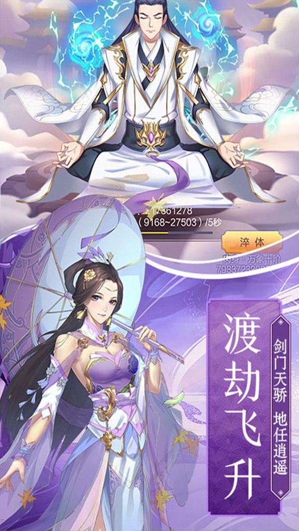 阴阳魂引手游安卓官网版图2:
