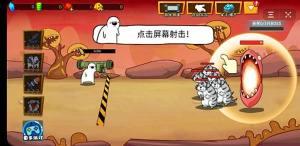 导弹吃鸡游戏官方版图片1