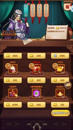 乌龙嗨翻天官网版图1