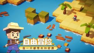 远征岛游戏最新官网版图片1