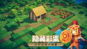 远征岛游戏图2