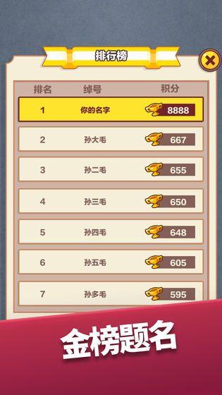 宝箱英雄游戏最新安卓版图1: