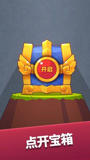 宝箱英雄游戏最新安卓版图2: