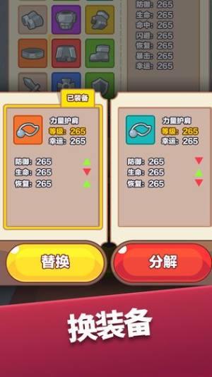 宝箱英雄游戏最新安卓版图片1