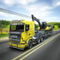 Drive Simulator 2020官方版