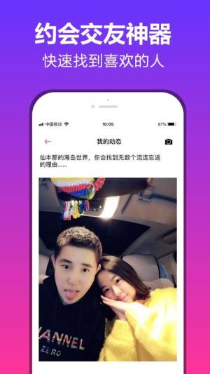 天王巨星app图3